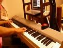 【ニコニコ動画】【弱虫ペダル】恋のヒメヒメぺったんこ ピアノ耳コピを解析してみた