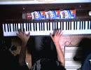 七転八起☆至上主義! ピアノソロ版 thumbnail