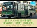 【いすゞ】NE-LV288L_木11系統東陽町駅→東陽町駅【都営バス】
