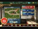 千年戦争アイギス 覚醒の宝珠 魔女 神級☆3 黒アーニャ使用 thumbnail
