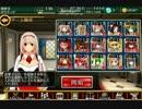 千年戦争アイギス 覚醒の宝珠:魔女 神級 金以下 ☆3