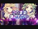 △ LUVORATORRRRRY! を歌ってみた/山太