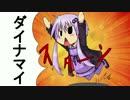 【Minecraft】MAICRA FANTASY 3【Re:Act.42】