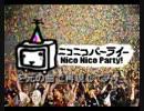 Nico Nico Party! (Original Songs Versio