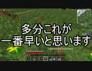 【Minecraft】ありきたりな科学と宇宙 Part22【ゆっくり実況】