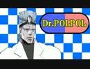 Dr.ポルポル thumbnail