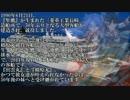 【ニコニコ動画】ドレスから軍服へ~商船改装空母の物語~を解析してみた