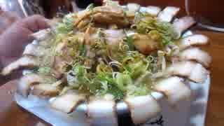 【メガ盛り&激辛】航海屋のメガ盛りWチャーシュー麺と激辛パッカ丼