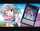【幻想入り】東方遊戯王デュエルモンスターズGX TURN-08 thumbnail