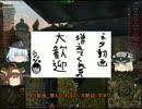 [WoT]アイドル戦士チハたん[part11]