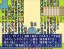 第87位:【最終回】王「本気で魔王倒す」勇者「えっ?」 thumbnail