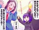【特撮】『北川怪獣アパート』第143話【漫画】