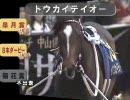【ニコニコ動画】【競馬】 歴代二冠馬 ~平成編~を解析してみた