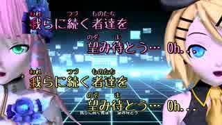 【ニコカラ】ANTI THE∞HOLIC [projectDIVA-extendエディット DT-extend] おんぼ