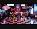 [K-POP] BEAST - Good Luck (MV/HD)