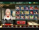 千年戦争アイギス 覚醒の宝珠:白き射手 神級 金以下 ☆3 thumbnail