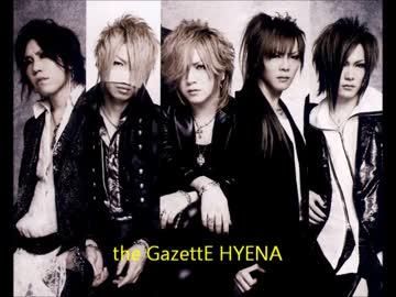 ヴィジュアル系] the GazettE HY...