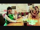 「ご注文はうさぎですか?」Blu-ray&DVD発売カウントダウン動画~4日前~