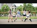 【5人で】ハッピーシンセサイザ【踊ってみた】 thumbnail