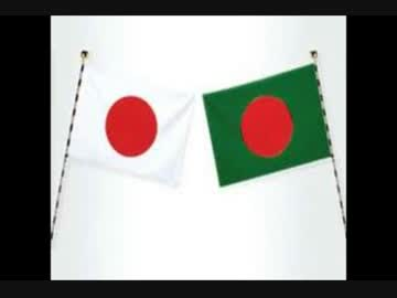 親日国バングラデシュ国旗の由来...
