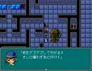 【実況プレイ】 星丸町ヒーローズ 第64回