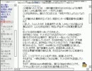 【洒落怖】怖い話も皆で読めば怖くない! …かも【実況】part18-9 thumbnail