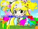 愛の妖精ぷりんてぃん♪ 第7回 ぷりんてぃんのお絵描き教室♪