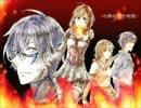 【KAITOV1V3・MEIKOV1V3】石畳の緋き悪魔【カバー】 thumbnail