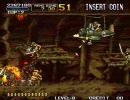 メタルスラッグ3 レベル8攻略 Cボタン使用禁止プレイ ミッション4