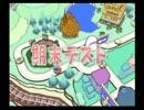 【実況】野郎どもの爆笑!!人生回道 Part5