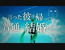 【東北ずん子】すばらしきふらぐのないせかい【カヴァ】