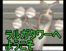 【実況】ポケモンコロシアム実況プレイ Part.26