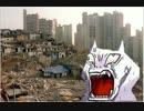 【ニコニコ動画】日韓断交で韓国経済崩壊?対日貿易赤字増加で日本企業撤退&投資激減を解析してみた