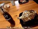 ハンバーガー食べに行ってみた(滋賀県)