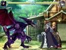 Monster vs Magic - 怪獸 vs 魔法