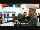 トリガーに指をかけ、銃口を人に向ける武田防衛副大臣・改