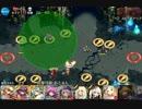 千年戦争アイギス 二人の聖女: 奔流する力 神級 ☆3 thumbnail