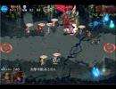 【黒ゴリ】千年戦争アイギス 二人の聖女 神級☆3【耐ベルニス】 thumbnail