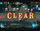 千年戦争アイギス 二人の聖女:奔流する力 神級 ★3 (黒2黒スキル無し) thumbnail