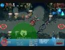 千年戦争アイギス 二人の聖女:奔流する力 神級 ☆3 thumbnail