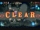 千年戦争アイギス 二人の聖女:奔流する力 神級【☆3×竜姫×芋姫】 thumbnail