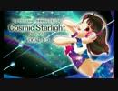 【秋葉原ぱんでもにうむ。】Cosmic Starlight [サンプル] Vocal:キラ