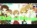 【オリジナルPV!】 Link 歌ってみた 【団京謝弧仁】
