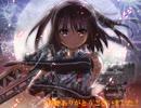 【艦これ】夜戦しよ!(C&C改Ver.)【川内改二実装記念】 thumbnail