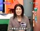 台湾の番組「全民大悶鍋」、Jealkb編その3 thumbnail