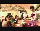 「ご注文はうさぎですか?」Blu-ray&DVD発売カウントダウン動画~発売日~
