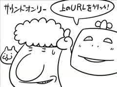超会議3 KADOKAWAブース生放送 いい大人達の部を転載しようと思ってたら
