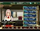 千年戦争アイギス 二人の聖女:奔流する力☆3 thumbnail