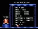 ドンキーコングJR.の算数遊び(FC)