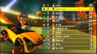 【ムチウチの私が】マリオカート8実況プレイ【その16】
